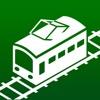 乗換NAVITIME(電車・バスの乗り換え専用) iPhone / iPad