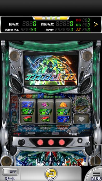 パチスロ輪廻のラグランジェ【777NEXT】のスクリーンショット1