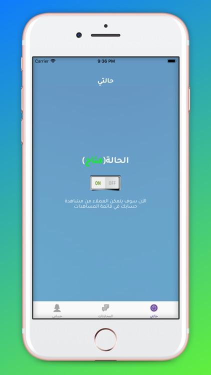 Mera Services screenshot-9