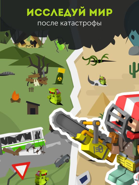 SURV: выживание и крафт для iPad