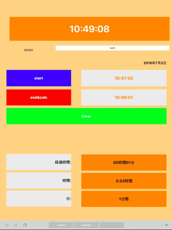 タイムカードアプリ - 経過時間計算 -のおすすめ画像3