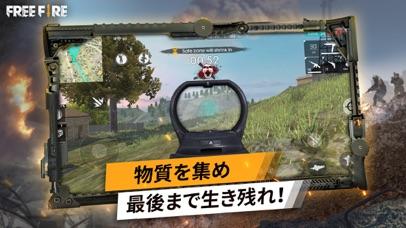 Screenshot for Garena Free Fire in Japan App Store