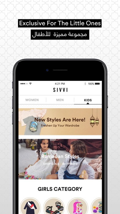 48ba06082 SIVVI Online Shopping سيفي - by SIVVI LLC - Shopping Category - 6,360  Reviews - AppGrooves: Get More Out of Life with iPhone & Android Apps