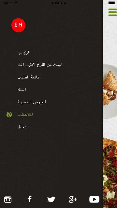 Turnstone Pizza screenshot 2