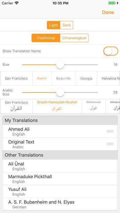 Quran Notes screenshot four