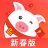 乖猪新春版-娱乐社交交友平台