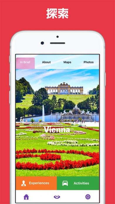 ウィーン 旅行 ガイド &マップのおすすめ画像3