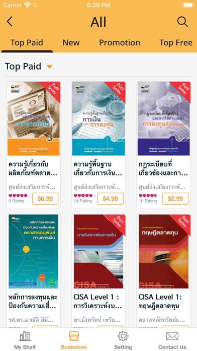 SET e-Book Application screenshot four