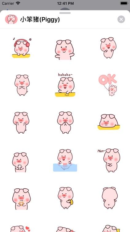 小笨猪(Piggy)