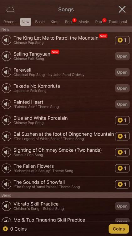 iGuzheng™ screenshot-3
