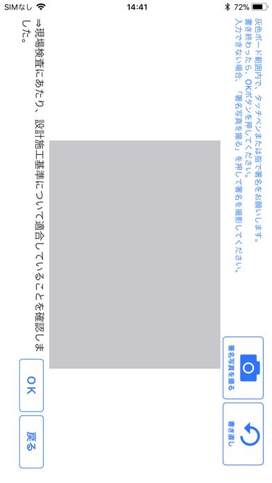https://is2-ssl.mzstatic.com/image/thumb/Purple123/v4/60/52/83/60528382-b2cc-24c2-84a1-7d2d39dab193/pr_source.png/696x696bb.png