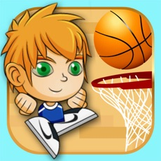 Activities of Head Basketball Online Season
