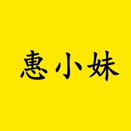 惠小妹情趣社区-专业的情趣购物平台