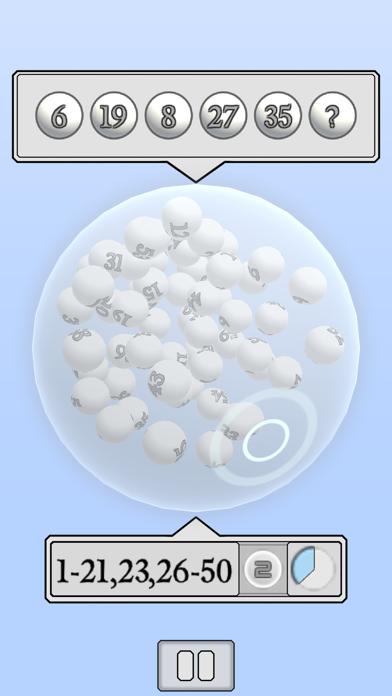 任意のボールのおすすめ画像3