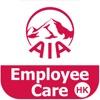 AIA HK Employee Care/友邦香港僱員福利