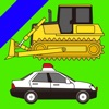 はたらくくるまブーブー【働く車で遊ぼう】 - iPadアプリ