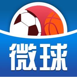 微球-足球预测,球友聊天