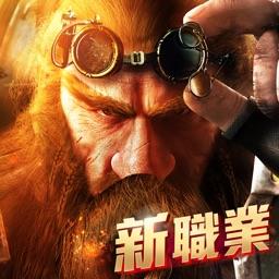 萬王之王3D