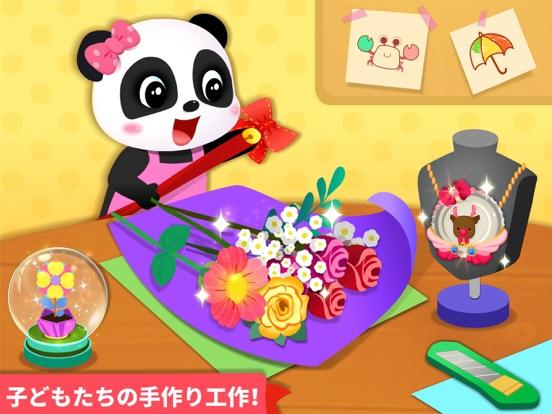 ベビーパンダのアート教室のおすすめ画像5
