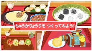 中華レストラン-BabyBus お料理ゲームのおすすめ画像2
