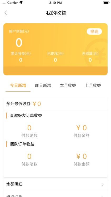 宠乐时代 - 一站式养宠服务平台 screenshot-3
