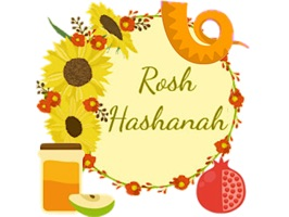Happy Rosh Hashanah Sticker