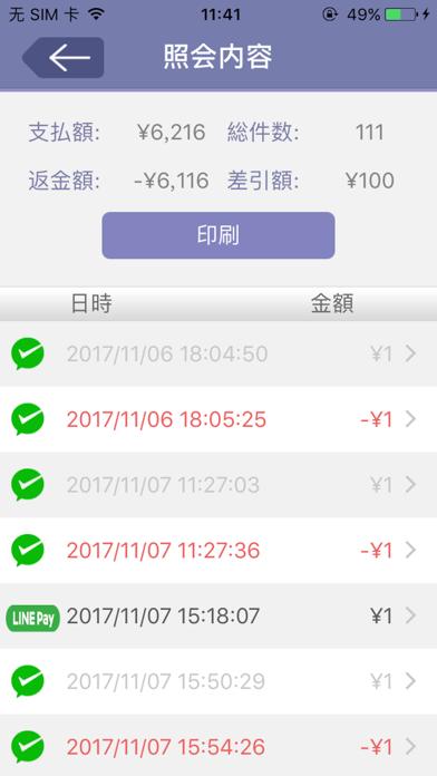 https://is2-ssl.mzstatic.com/image/thumb/Purple123/v4/63/85/8c/63858cff-d394-f549-f615-f52ce66eed25/mzl.hxqbtduz.png/392x696bb.png
