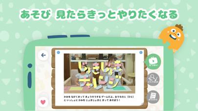 NHK キッズのおすすめ画像3