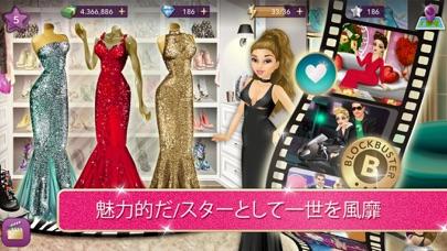 ハリウッドストーリー:ファッションスターのスクリーンショット2