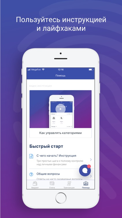 Капитал screenshot-4