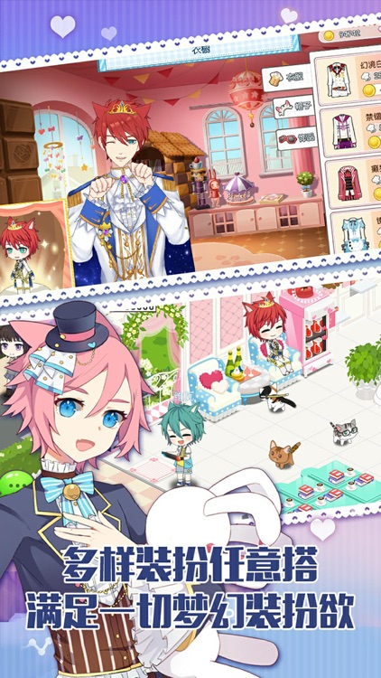 萌猫物语 screenshot-1