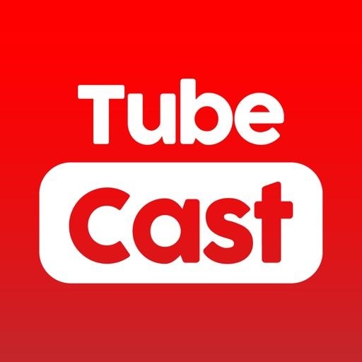 Tube Cast - Remote controller