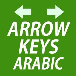 Arrow Keys Arabic