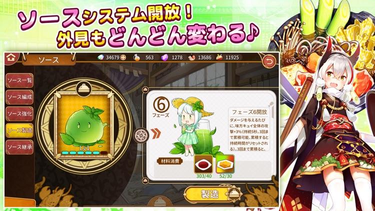 キュイディメ-料理擬人化カードRPG美少女のファンタジー物語 screenshot-6