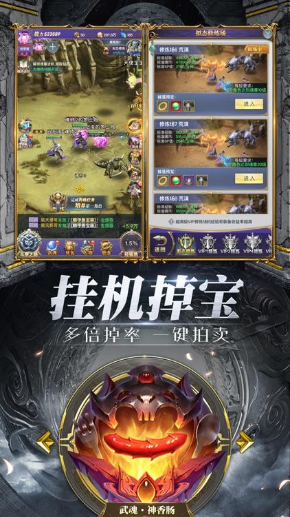 海神九考-仙侠手游巨制 screenshot-3