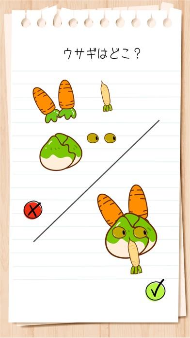 Brain Test:ひっかけパズルゲームのおすすめ画像9