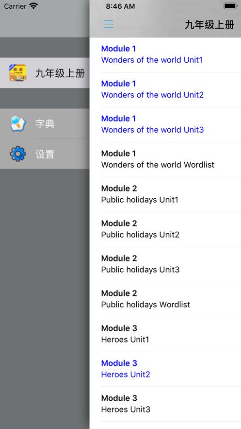 初中英语九年级上册外研版 App 截图