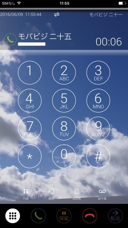 モバビジ screenshot-1