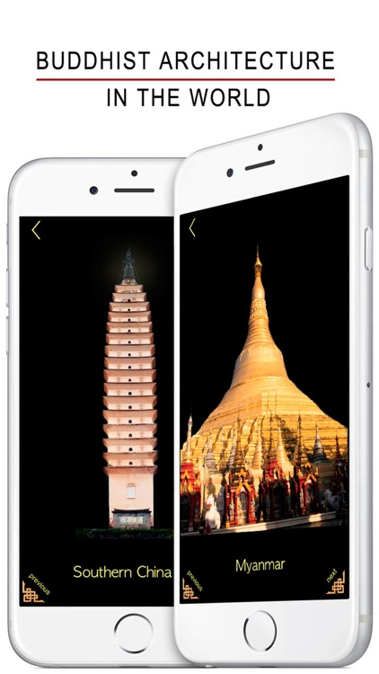 Buddha - Magic Prayer Wheel ! screenshot-3