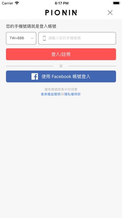 PIONIN流行日韓女裝購物網 screenshot-4