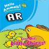Xentral Methods - Look Out Little Chicks AR  artwork
