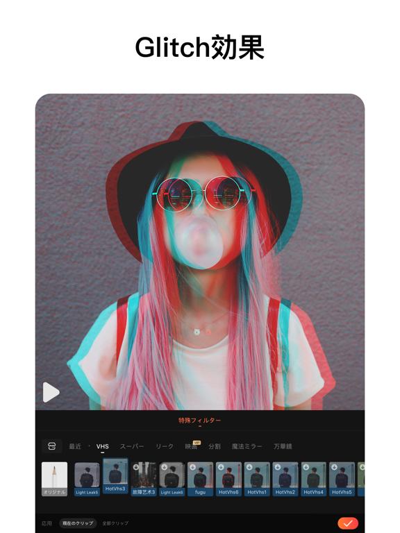 VivaVideo-動画編集&動画作成&動画加工のおすすめ画像7