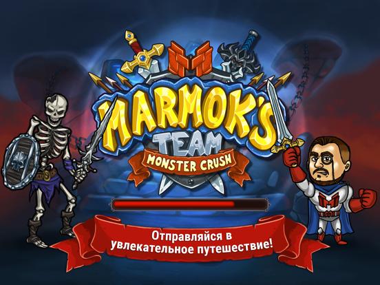 Marmok's Team Monster Crush на iPad