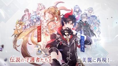 幻想神域2 -AURA KINGDOM-のおすすめ画像6