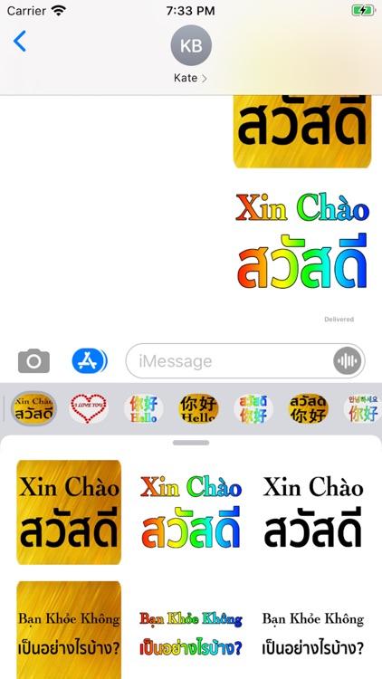 Vietnamese Thai screenshot-3