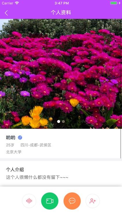 拯救孤独 screenshot-2