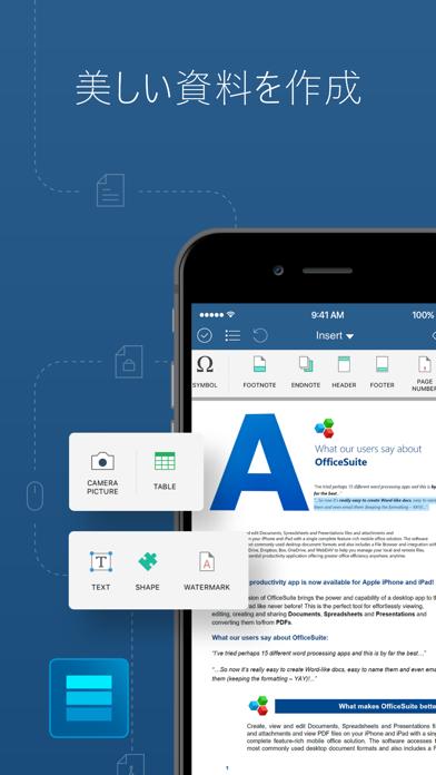 OfficeSuite & PDF editorのおすすめ画像2