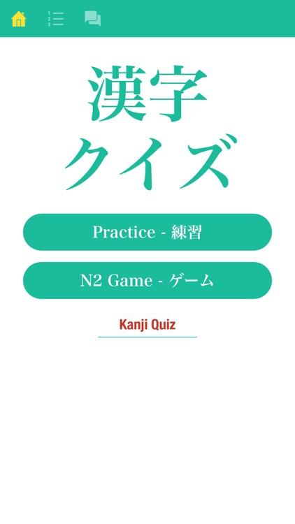 N2 Kanji Quiz