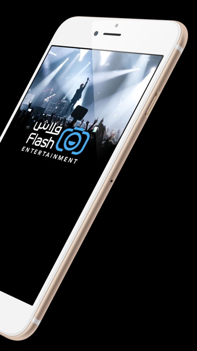 Flash Entertainment screenshot 2