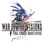 >FFBE幻影戦争 WAR OF THE VISIONS